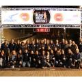 fisioterapeutas-medicos-san-juan-de-dios-bilbao-night-marathon